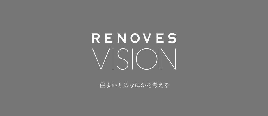 RENOVES VISION[リノベス ビジョン]